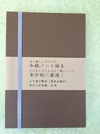 20171229104643.JPG