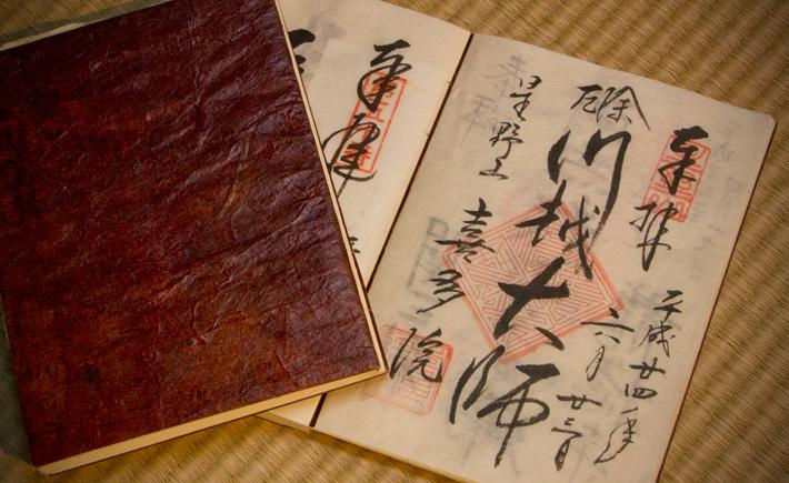 手漉き和紙の朱印帳